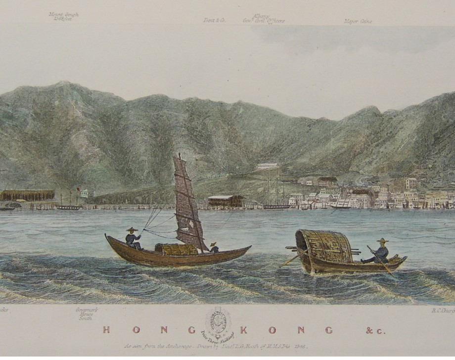 Central portion of the view of the anchorage of Hong Kong drawn by Lt Leopold George Heath of HMS Iris in 1846